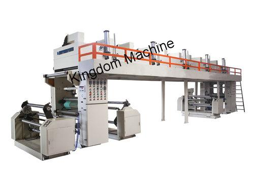 BGFH  High speed Dry Laminating Machine