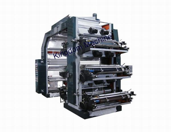 high-speed printing machine